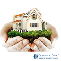 юридическое сопровождение сделок с недвижимостью москва стоимость список
