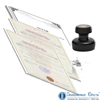 Регистрация ооо зао цены как сшивается заявление на регистрацию ип
